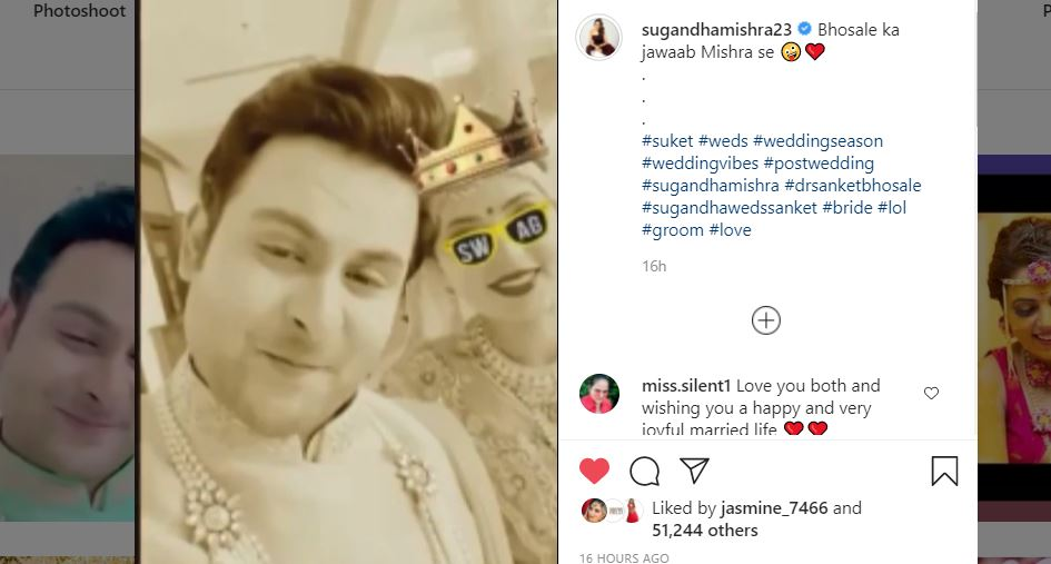 inside image of sugandha shared funny video with hubby