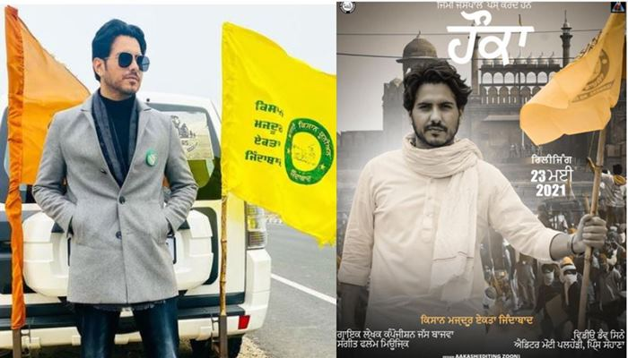 jass bajwa shared his new farming song hoka poster with fans