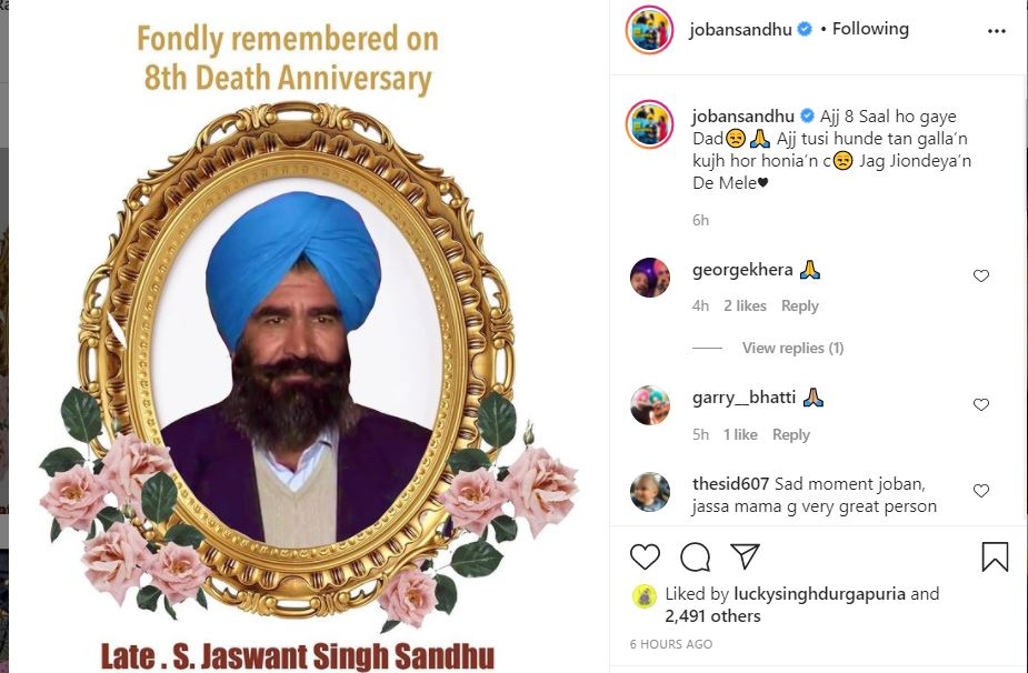 joban sandhu post emotional note on his later father's 8th death anniversary