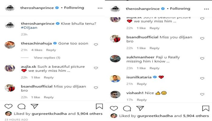 roshan prince comments