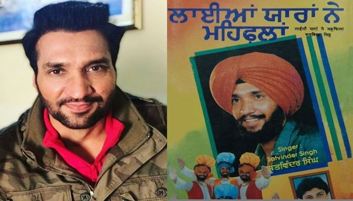 satwinder bugga shared his so old singing music ablum poster with fans feature image