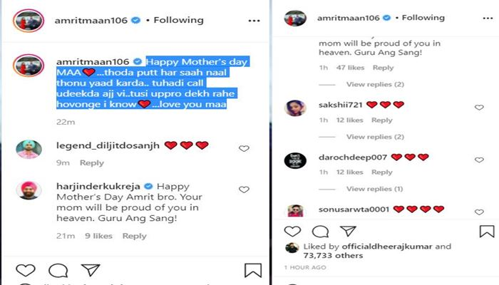 singer amrit maan's post comments