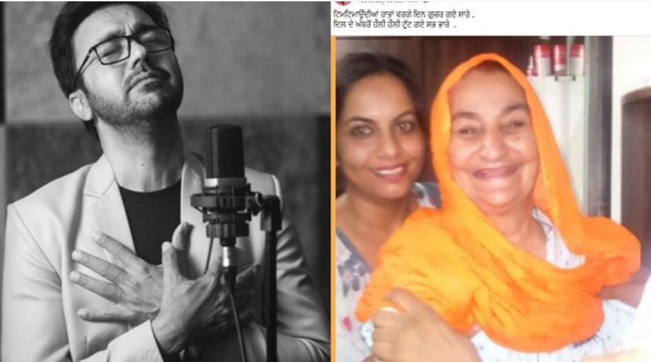 singer gurwinder brar shared his mother and wife pic