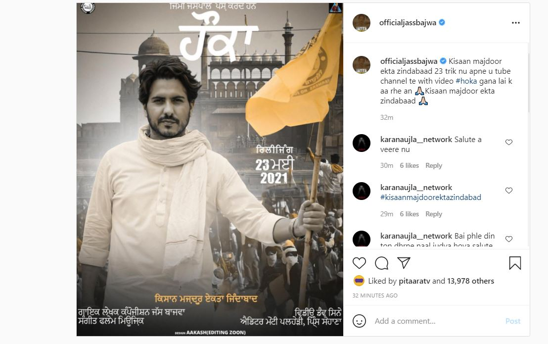singer jass bajwa shared his new song hoka poster with fans