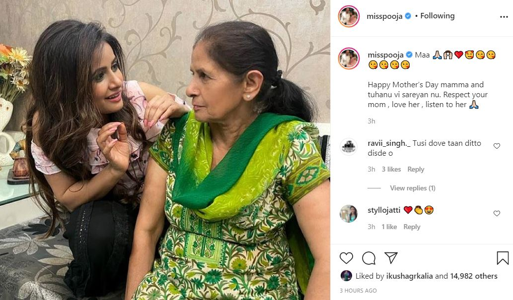 singer miss pooja shared her mother pic and wished happy mother's day