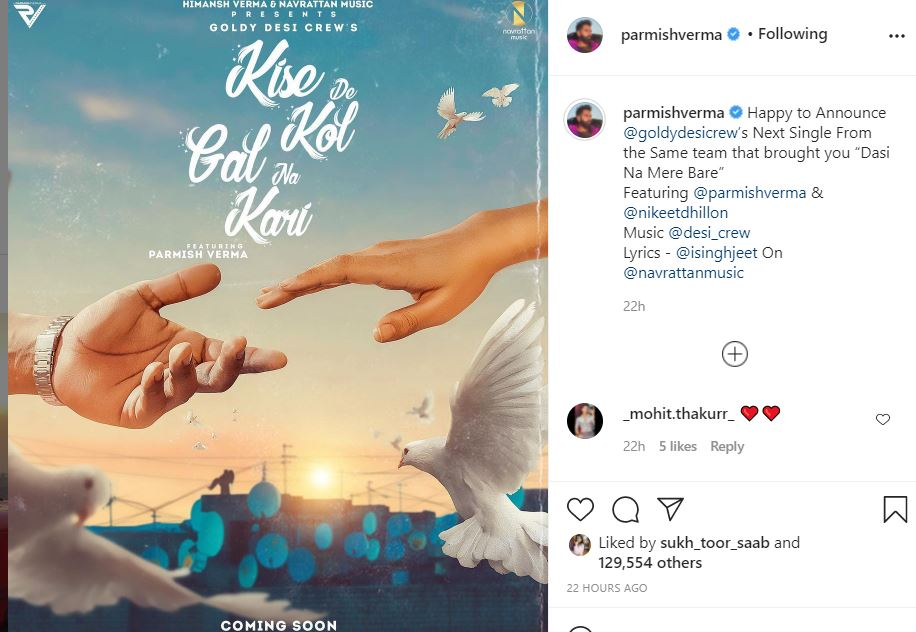 singer parmish verma shared goldy's new song poster