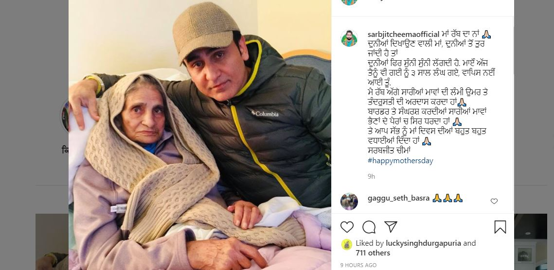 singer sarbjit cheema with his late mother