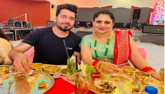 Bhupinder Gill With Wife