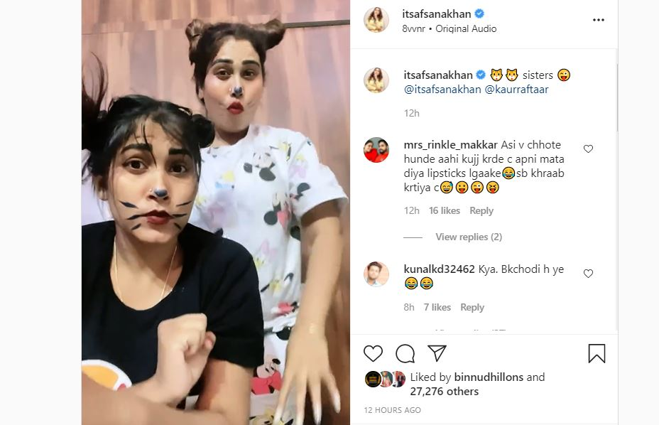 afsana khan fun video with sister