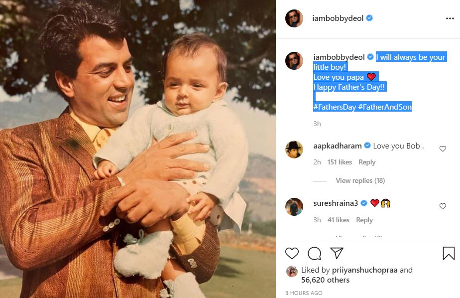 bobby deol shared his childhood image and wished his father happy father's day