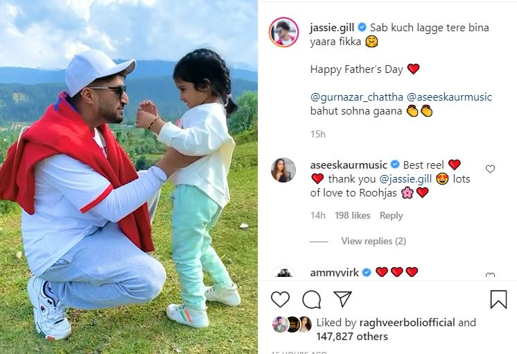 inside image of jassie gill with daughter roojas kaur gill