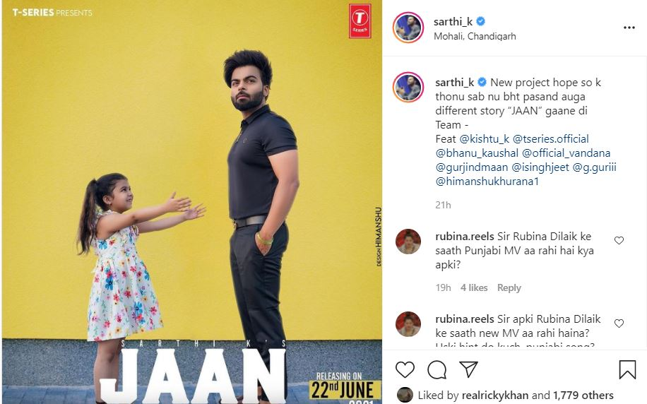 inside image of sarthi k shared new poster of his song jaan