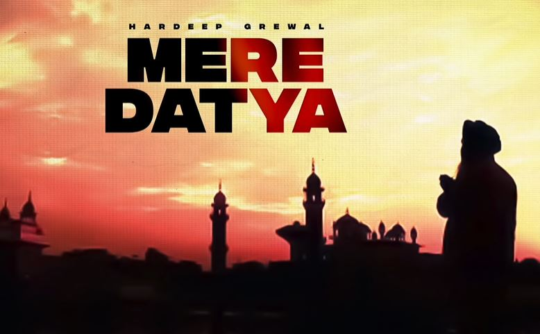 inside mere datya religious song out