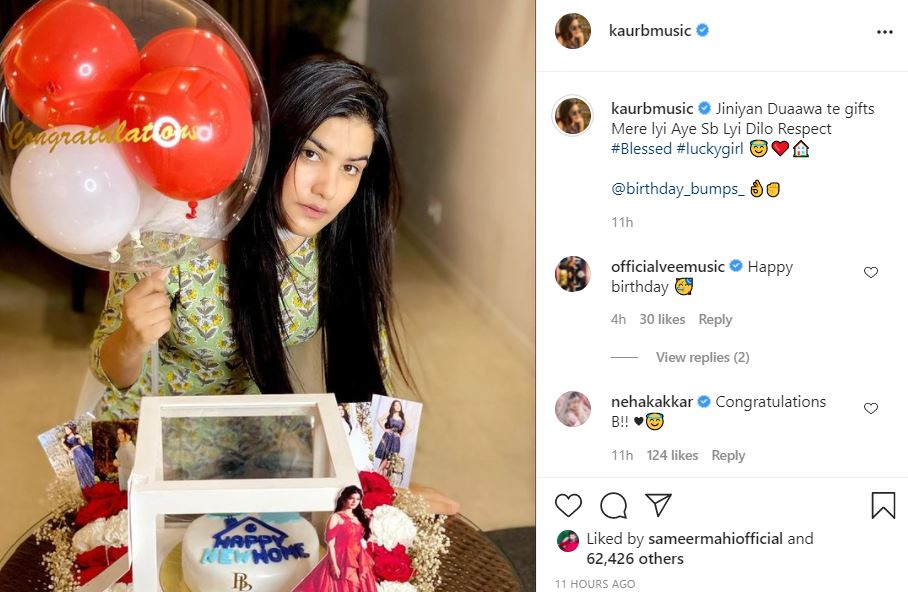 kaur b shared her new image with cake