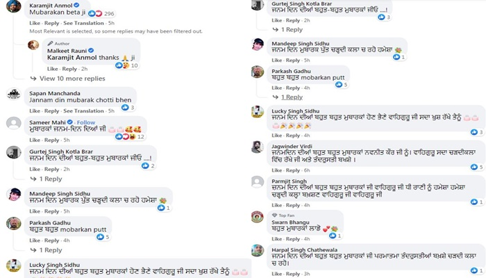 malkeet rauni's fans comments and wished his daughter happy birthday