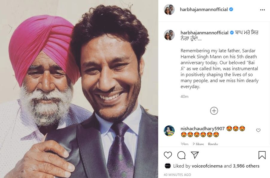 singer habhajan mann emotional post about his late father