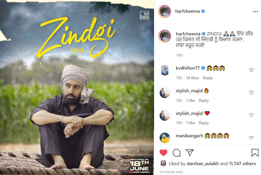 singer harf cheema shared his upcoming song zindgi poster with fans