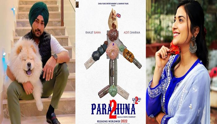 singer ranjit bawa new movie prouna2 poster with fans