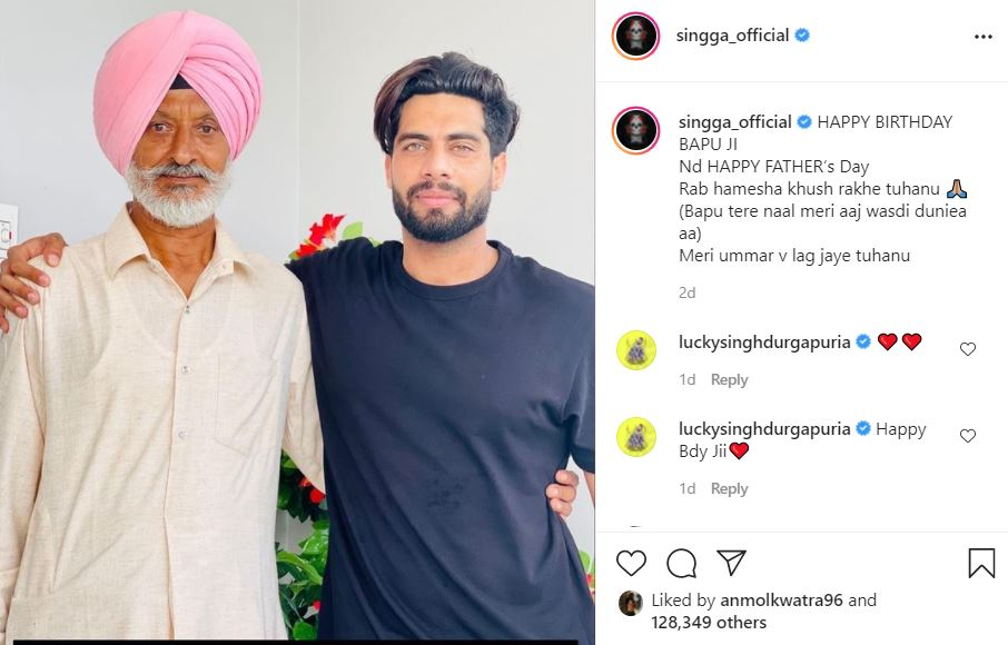 singga first time shared his father image