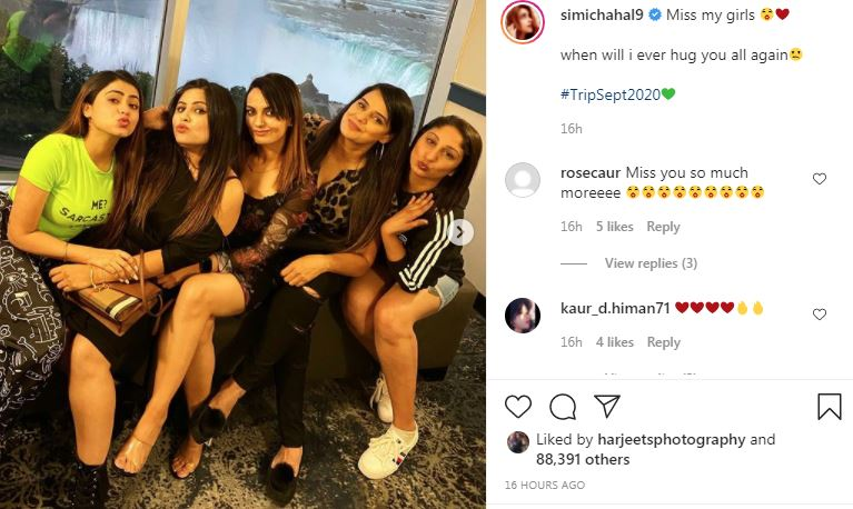actress simi chahal remember her friends