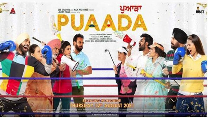 feature image of ammy virk and sonam bajwa puadda new released date