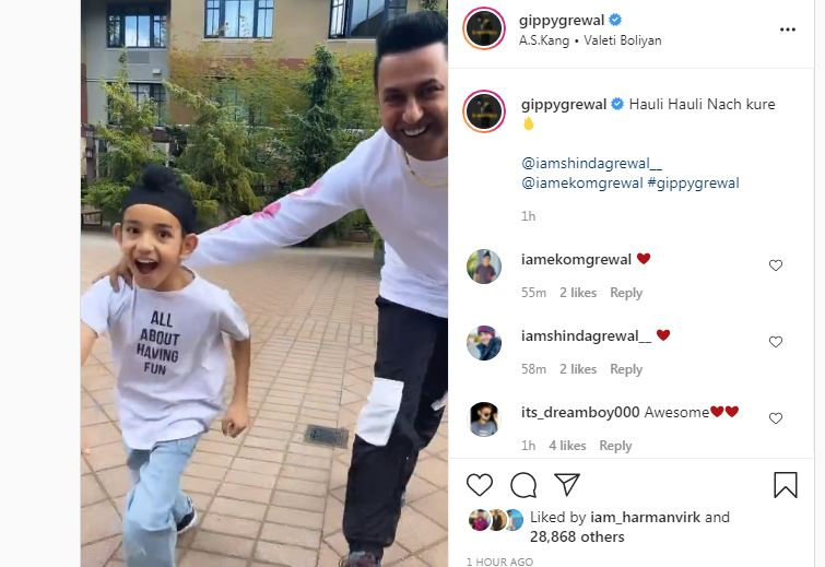 gippy grewal shared his sons video