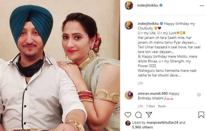 inside image of inderjit nikku shared post and wished his wife happy birthday