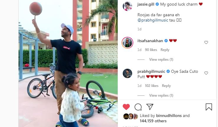 inside image of jassie gill and roojas gill