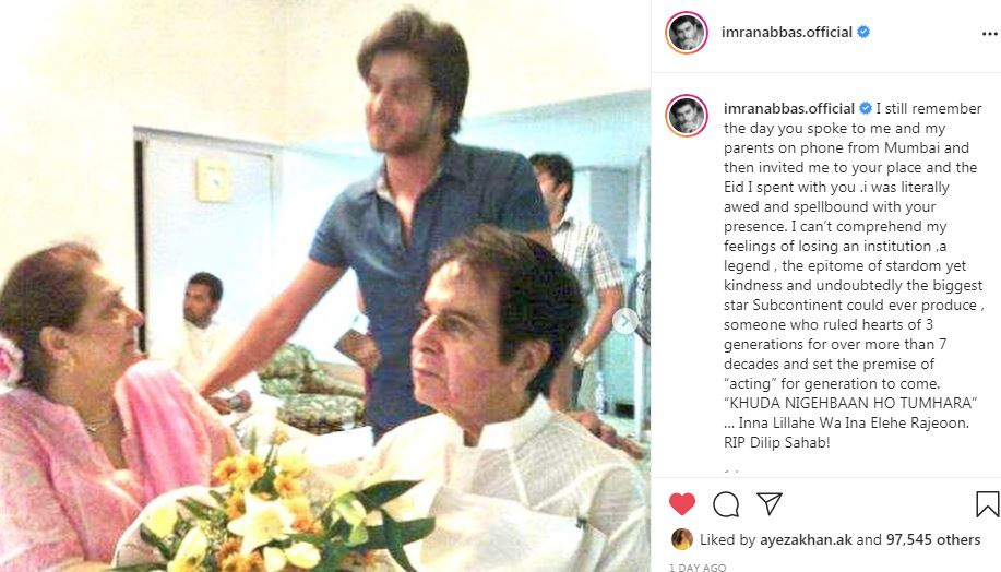 inside image of mran abbas posted emotional post for dilip