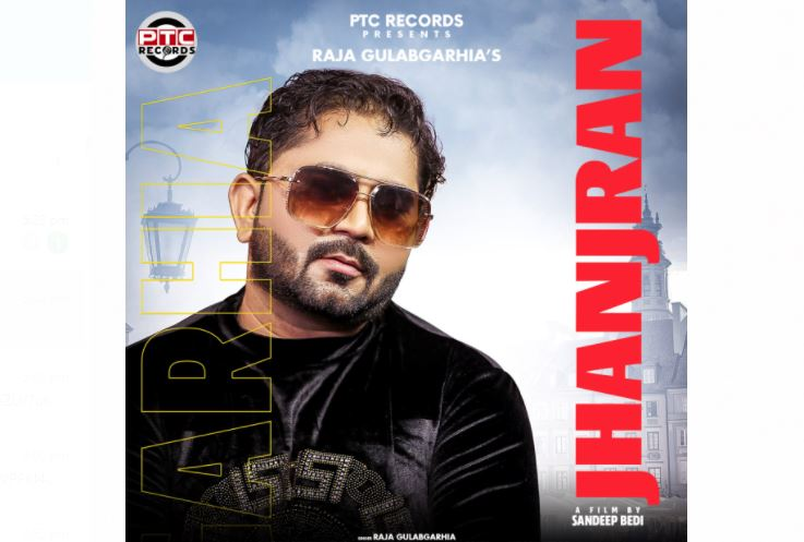inside image of ptc records song