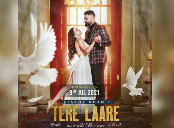 inside image of tere laare poster