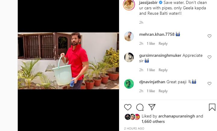 jasbir jassi shared video about water save