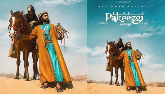 satinder sartaaj shared his new song poster with fans
