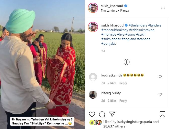 sukh kharoud the landers shared cute video with his wife