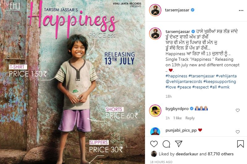 tarsem jassar first poster of his new song happiness