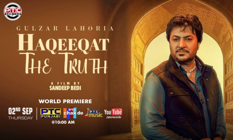 inside image of ptc records new song haqeeqat the truth-min