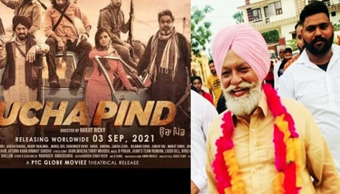 sardar sohi shared new poster of his ucha pind with fans-min