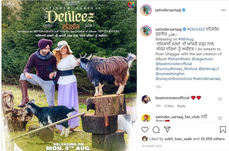 satinder sartaaj shared his new song dehleez poster with fans
