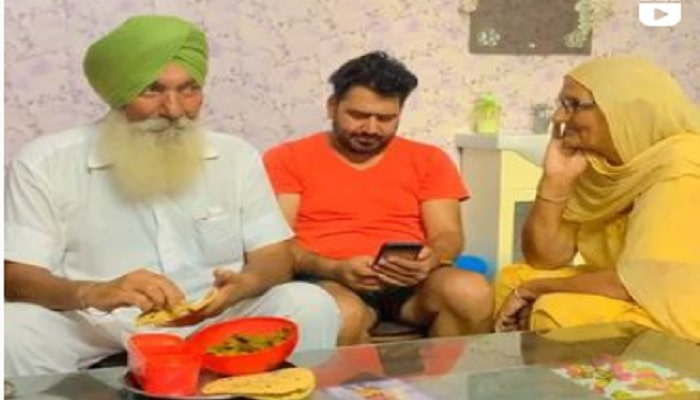 Bhupinder Gill With Parents -min
