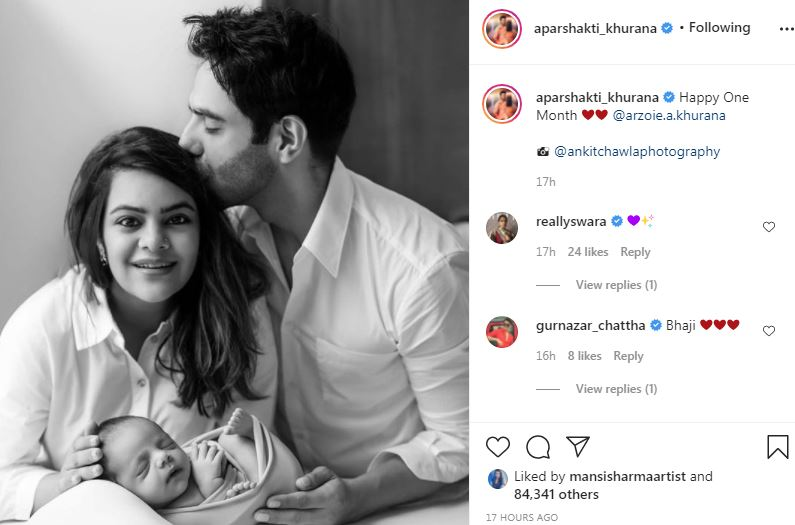 insdie image of aparshakti khurana show off his daughter's face-min