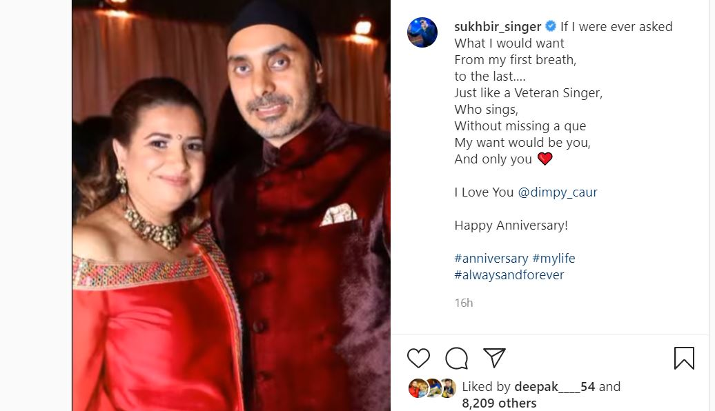 inside image of sukhbir with wife